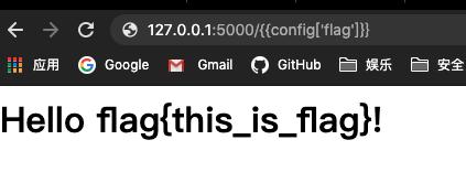 CTF中常见Python题型SSTI
